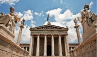 Ξενάγηση στην Ακαδημία Αθηνών