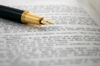Παράταση θητείας διοικητικών οργάνων συνδικαλιστικών οργανώσεων εργαζομένων
